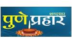 DocOnline Pune Prahar